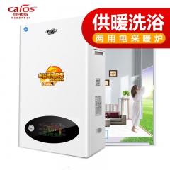 佳弗斯 OFS-AQL三相电/采暖洗浴双系统壁挂炉