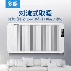 多朗 家用电暖器电暖气片碳晶DL-16/20/25 取暖器 DL-16