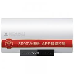 云米互联网电热水器1A(60L)
