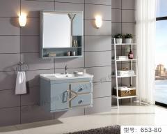 东尚阳光 现代简约PVC浴室柜 653-80/90/100 653-80