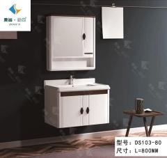 东尚阳光 现代简约PVC浴室柜 103-80 103-80