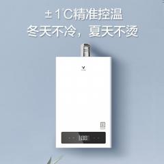 云米互联网燃气热水器1A(13L)