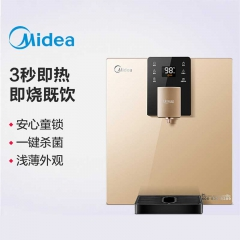 美的(Midea) 即热管线机MYRG1680S-X家用厨房速热两用壁挂直饮饮水机 需搭配纯水机使用
