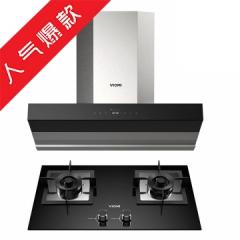 云米 Cross+互联网智能燃气灶Power 4.2 烟灶套餐 天然气
