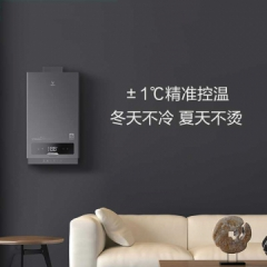 云米互联网燃气热水器1A(16L)