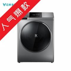 云米8公斤洗烘一体洗衣机