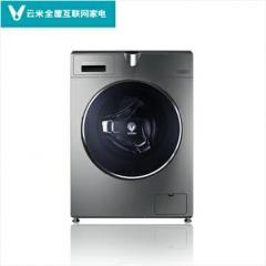 云米互联网洗衣机(9公斤语音版)