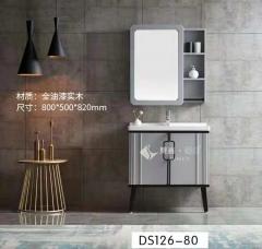 东尚阳光 DS126 现代简约浴室柜 80/100 DS126-80