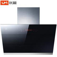 优盟(UM)UC224 抽油烟机侧吸式壁挂式家用 侧吸式油烟机