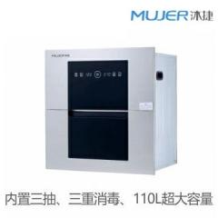 沐捷 X3M 创新变温消毒柜