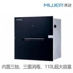沐捷 X1M 大容量消毒柜