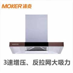 沐克 T02 深腔速排大面积吸烟口直面 油烟机