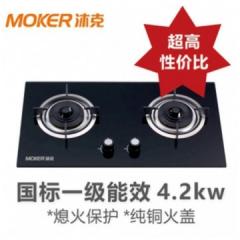沐克 Z01 4.2kw大火力燃气灶 液化气