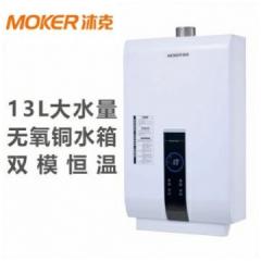 沐克 R06  智能自动恒温燃气热水器
