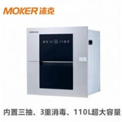沐克 X3 超大容量高温消毒柜
