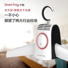 卡蛙 便携式收纳干衣器 可折叠挂钩