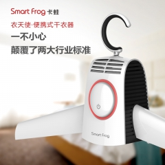 卡蛙 便携式可折叠干衣干鞋器