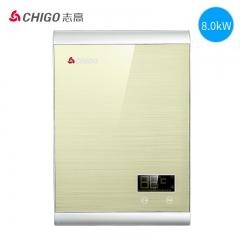 志高 GZ-KR-J02 小型快速即热式电磁能热水器