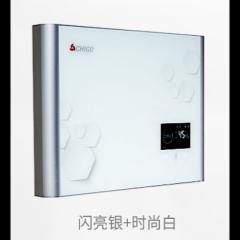 志高 GZ-KR-Z01 即热式家用电磁能热水器
