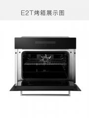 【全网好货推荐】方太(FOTILE)家用烘焙嵌入式烤箱KQD43F-E2T