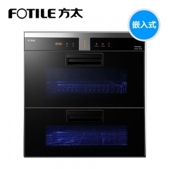 方太(FOTILE)嵌入式家用消毒柜ZTD100F-WH25E