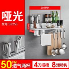 卡贝 厨房置物架壁挂五金刀架调料收纳挂架太空铝厨房挂件 38250 置物架