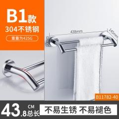 卡贝不锈钢毛巾杆 卫生间浴巾杆双杆毛巾架卫浴五金 浴室毛巾挂杆 B11782-40 毛巾架