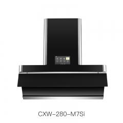 万家乐CXW-280-M7Si油烟机