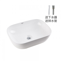 纳蒂兰卡380C台上盆洗手盆陶瓷长方形洗漱台卫生间厕所家用洗脸池面盆 380C不带龙头