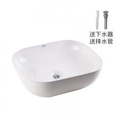 纳蒂兰卡380A台上盆洗手盆陶瓷长方形洗漱台卫生间厕所家用洗脸池面盆 380A不带龙头
