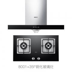 帅康T8001+35F抽油烟机燃气灶顶吸式烟机灶具套装 天然气