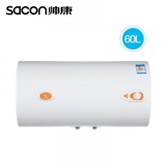帅康 DSF-60JTG即热储水式洗澡淋浴家用恒温电热水器