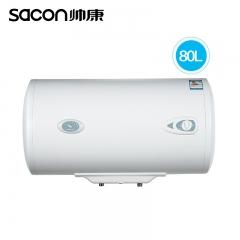 帅康 DSF-80JEW / 100JEW即热储水式洗澡淋浴家用电热水器 80L 电热水器
