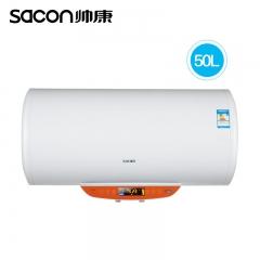 帅康 DSF-50DTG / 60DTG即热储水式洗澡淋浴家用恒温电热水器 50L 电热水器
