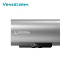 云米互联网储水式电热水器1S 大容量速热 3000W变频加热安全漏电保护 银色 50L