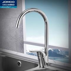 九牧(JOMOO) 卫浴厨房龙头精铜冷热水槽可旋转洗菜盆水龙头 3344-504