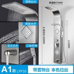 卡贝 淋浴屏智能恒温卫浴花洒套装家用混水阀喷头入墙式沐浴套装 LYP16-(本色) 淋浴屏