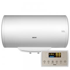 帅康(Sacon)DSF-50DWFL/DSF-60DWFL智能防电 增容速热 50L 电热水器