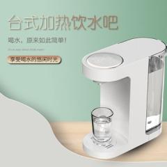 盎思(Aceward)A401台式加热饮水吧