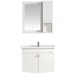 九牧(JOMOO)A2240浴室柜组合现代简约 A2240 70cm 白色款