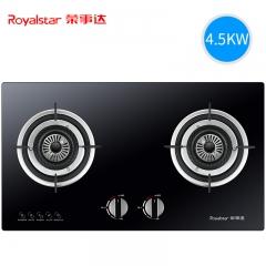 Royalstar/荣事达 RB618台嵌两用式双灶天然气液化气两用灶 液化气