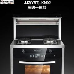 金恩 JJZ(YRT)-KN02蒸烤一体集成灶 天然气
