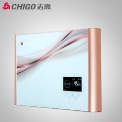 志高 GZ-KR-Z02 即热式家用电磁能热水器