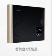 志高 GZ-KR-Z03 即热式壁挂家用电磁能热水器
