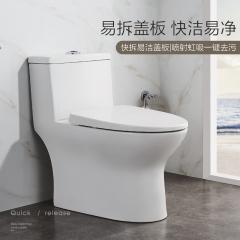 九牧(JOMOO)11251 家用卫生间节水防臭普通陶瓷马桶坐便器 坐便器 305mm