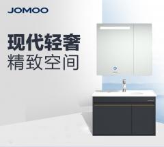 九牧(JOMOO)A2255 简欧浴室柜组合洗脸盆洗手盆组合洗漱台 A2255经典款(亮光白)