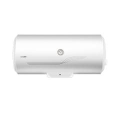 海尔Leader/统帅 LEC5001-20A3电热水器家用机械式速热加热洗澡储水式