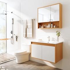 九牧(JOMOO) 悬挂式北欧实木浴室柜组合洗脸盆防潮大容量洗面台A2236 方款镜