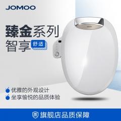JOMOO九牧智能马桶盖家用洁身器盖板即热式全自动冲洗器Z1D1860S