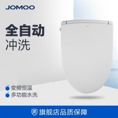 JOMOO九牧卫浴马桶盖智能坐便盖板全自动冲洗即热洁身器Z1D26A0S